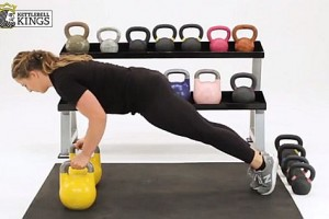 Kettlebell Push Up